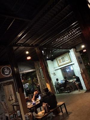 Suasana Coffee Paradise
